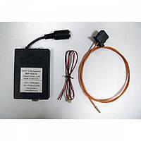 USB MP3 адаптер Skif