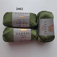Gazzal Giza(Гіза) - 2462