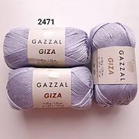 Gazzal Giza(Гіза) - 2471