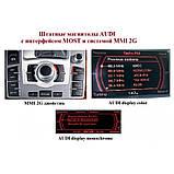 USB MP3 адаптер Skif, фото 4
