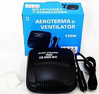 Автомобильный обогреватель-вентилятор Aeroterma si Ventilator, 150W | Обогреватель от прикуривателя