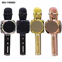 Мікрофон+mini speaker Karaoke YS-63 bluetooth gold YS-63