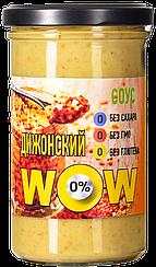 Низкокалорийный соус MSK null Дижонский (260 грамм)