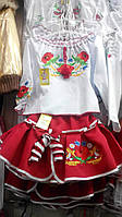Красивая вышитая юбка для девочки 2807-1