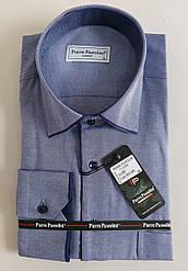 Классическая мужская рубашка «Pierre Passolini» с окантовкой