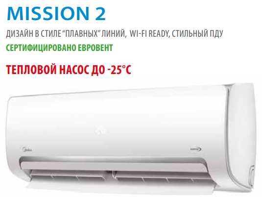 Інверторний кондиціонер MIDEA MB-12N8D6H-I Mission DC Inverter R32