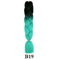 Канекалон черный + бирюзовый темный морская волна Длинна 60 ± 5 см Вес 100 ± 5г Термостойкий Jumbo Braid В19