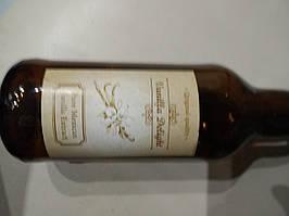 Єкстракт ванілі бєз спирту (0,0005 грм)МЕКСИКА