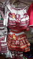 Красивые национальные юбочки для девочек