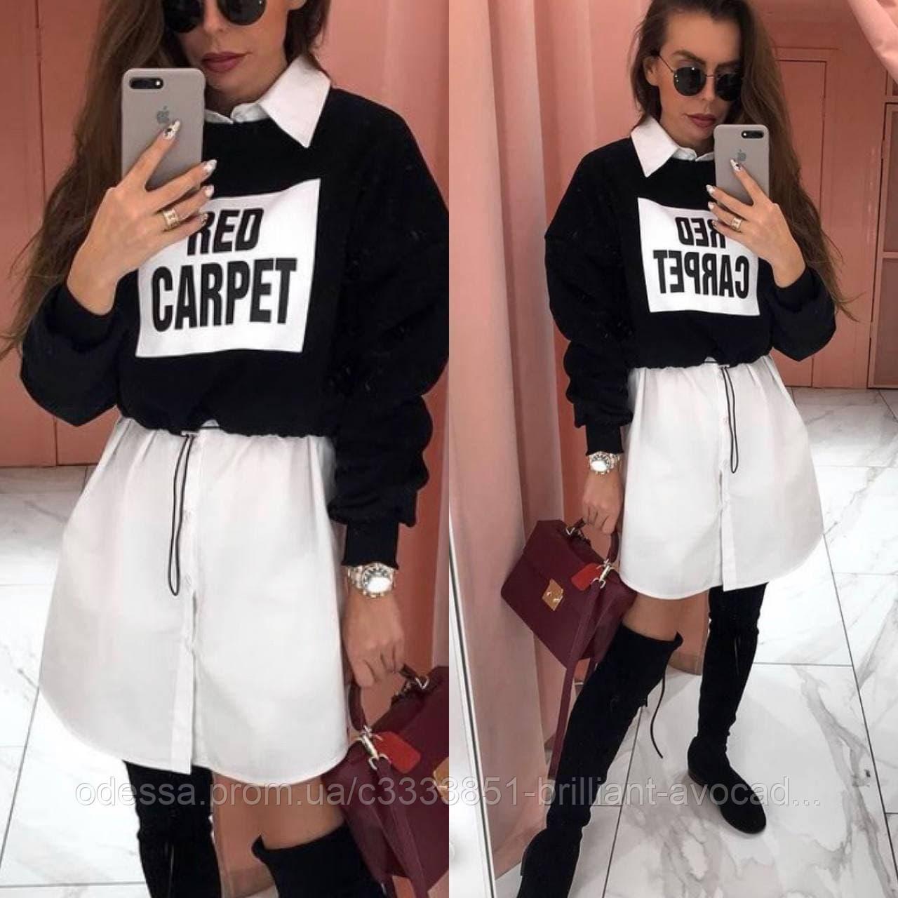 Модный женский комплект платье-рубашка + кофта