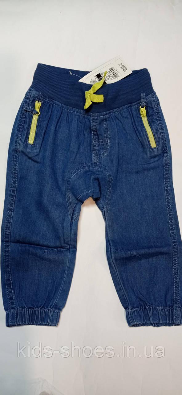 Детские джинсы джогеры для мальчика