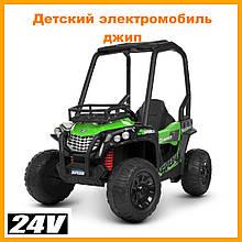 Детский электромобиль Багги с крышей (2 мотора по 200W, MP3, USB) Джип Bambi JS370EBLR-5(24V) Зеленый