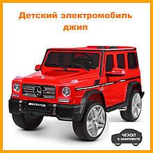 Детский электромобиль Mercedes Gelandewagen (2 мотора по 35W, MP3, FM) Bambi M 3567EBLR-3 Красный