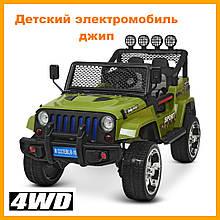 Детский электромобиль Jeep (4 мотора по 45W, 2аккум, MP3, FM) Джип Bambi M 3237EBLR-10 Зеленый