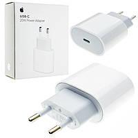 Адаптер Apple iPhone 20W USB-C быстрая зарядка Блочок IPhone 20 ВТ