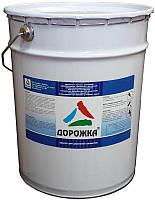 Краска  АК-501Г (дорожная эмаль), фото 1