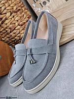 Жіночі замшеві туфлі лофери 36-40 р сірий, фото 1