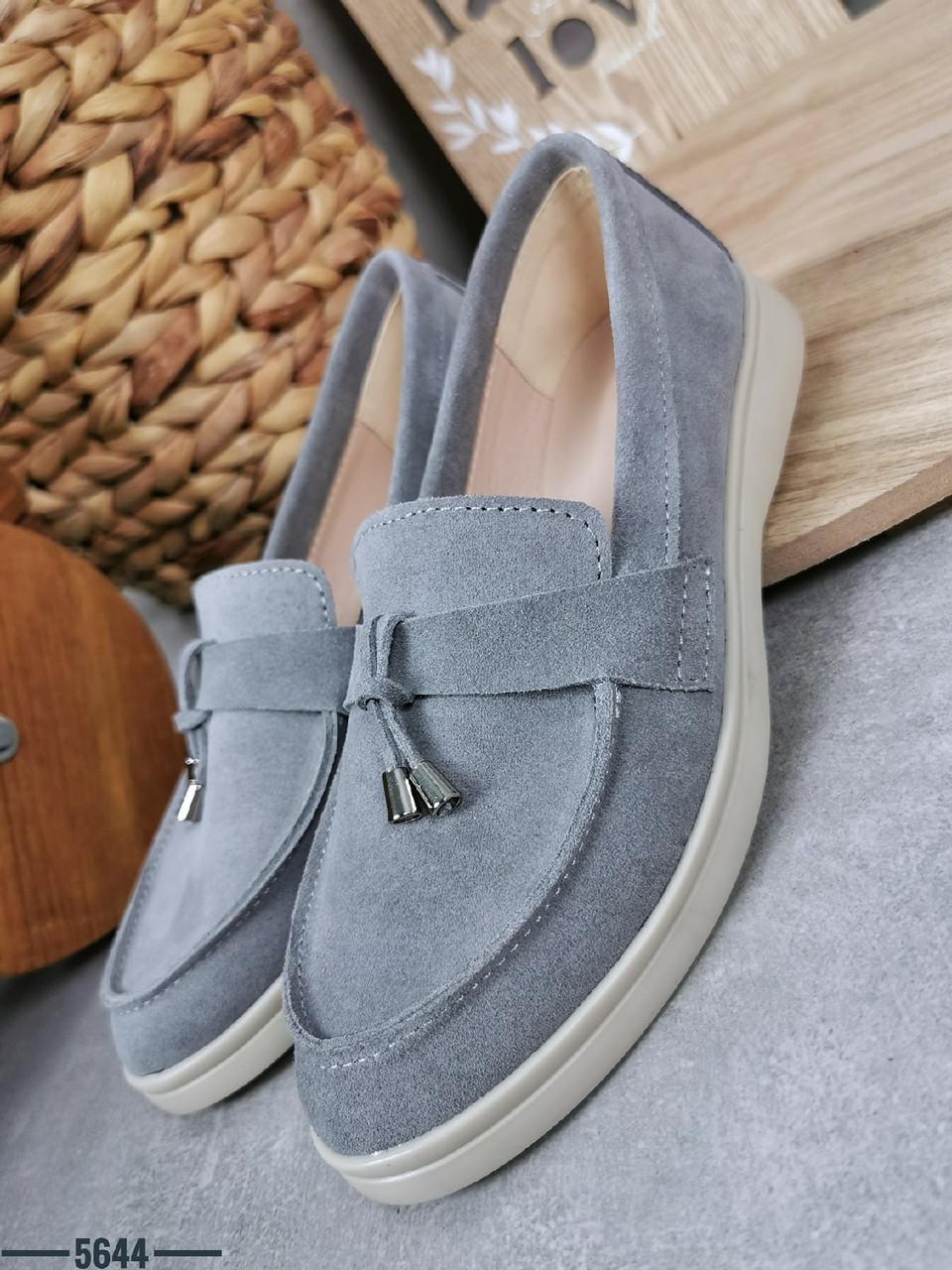 Жіночі замшеві туфлі лофери 36-40 р сірий