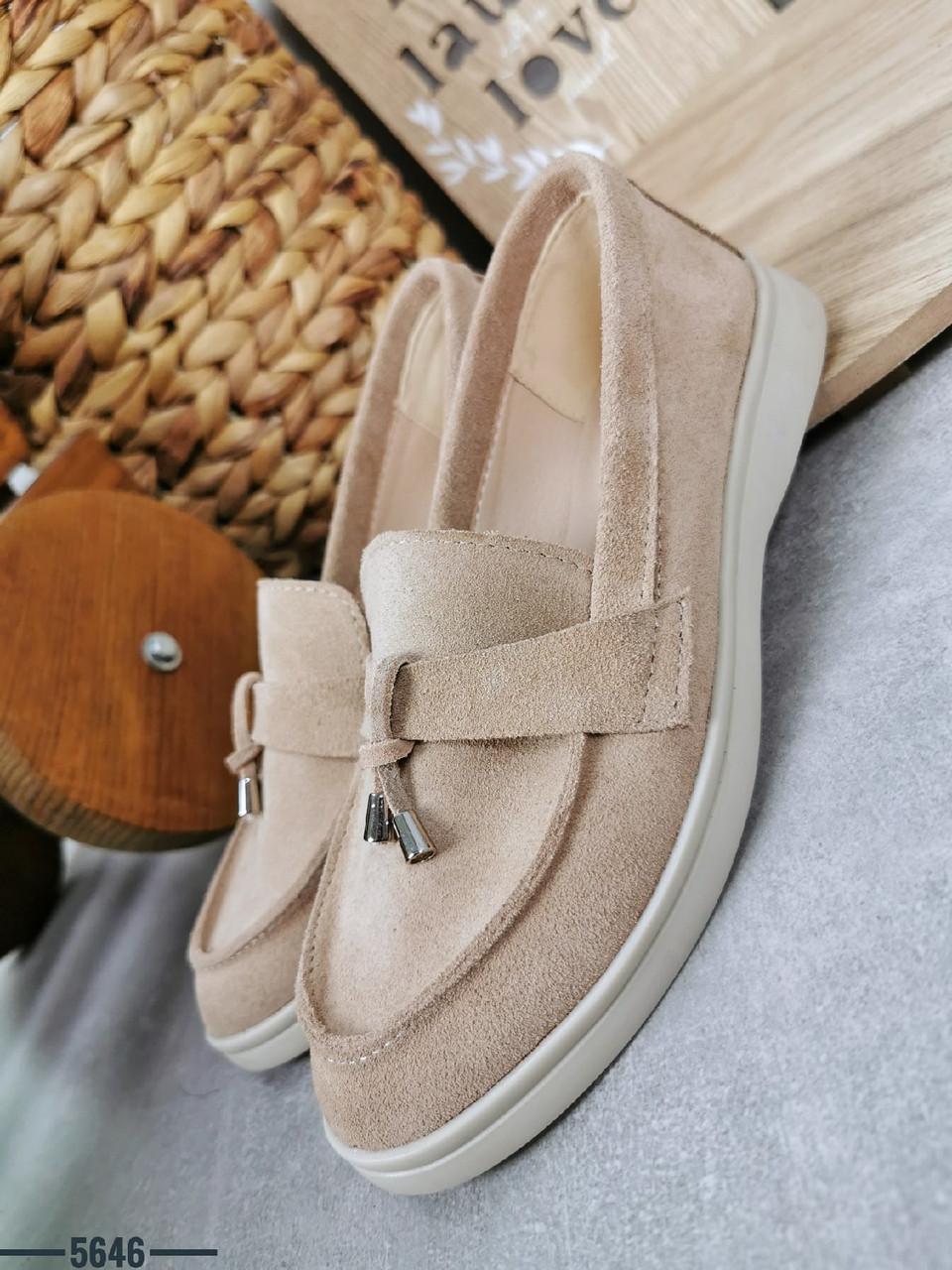 Женские замшевые туфли лоферы 36-40 р бежевый