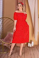 Женское красивое платье с открытыми плечами в горошек в большом размере 48 50 52 54
