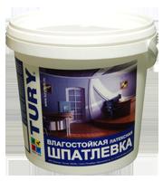Шпаклівка ХВ-005