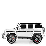 Детский электромобиль Джип Mercedes Мерседес Гелентваген M 4259 Белый, фото 2