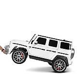 Детский электромобиль Джип Mercedes Мерседес Гелентваген M 4259 Белый, фото 3