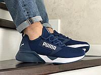Кросівки чоловічі Puma Retaliate літні весняні кросівки Hybrid Rocket сині зі щільної сітки