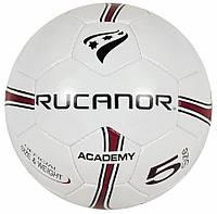Футбольный мяч Rucanor ACADEMY 20361-01 Руканор