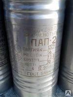 Алюминиевая пудра ПАП-2 (ГОСТ)