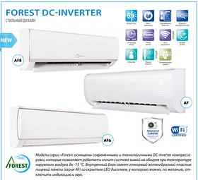 Кондиционер инверторный MIDEA AF8-12N1C2-I/AF8-12N1C2-O Forest  DC Inverter