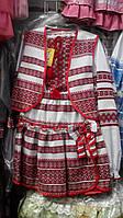 Интересный национальный костюм для девочки