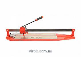 Плиткоріз ручний YATO з ковзаючим бігунком і направляючої 90 см