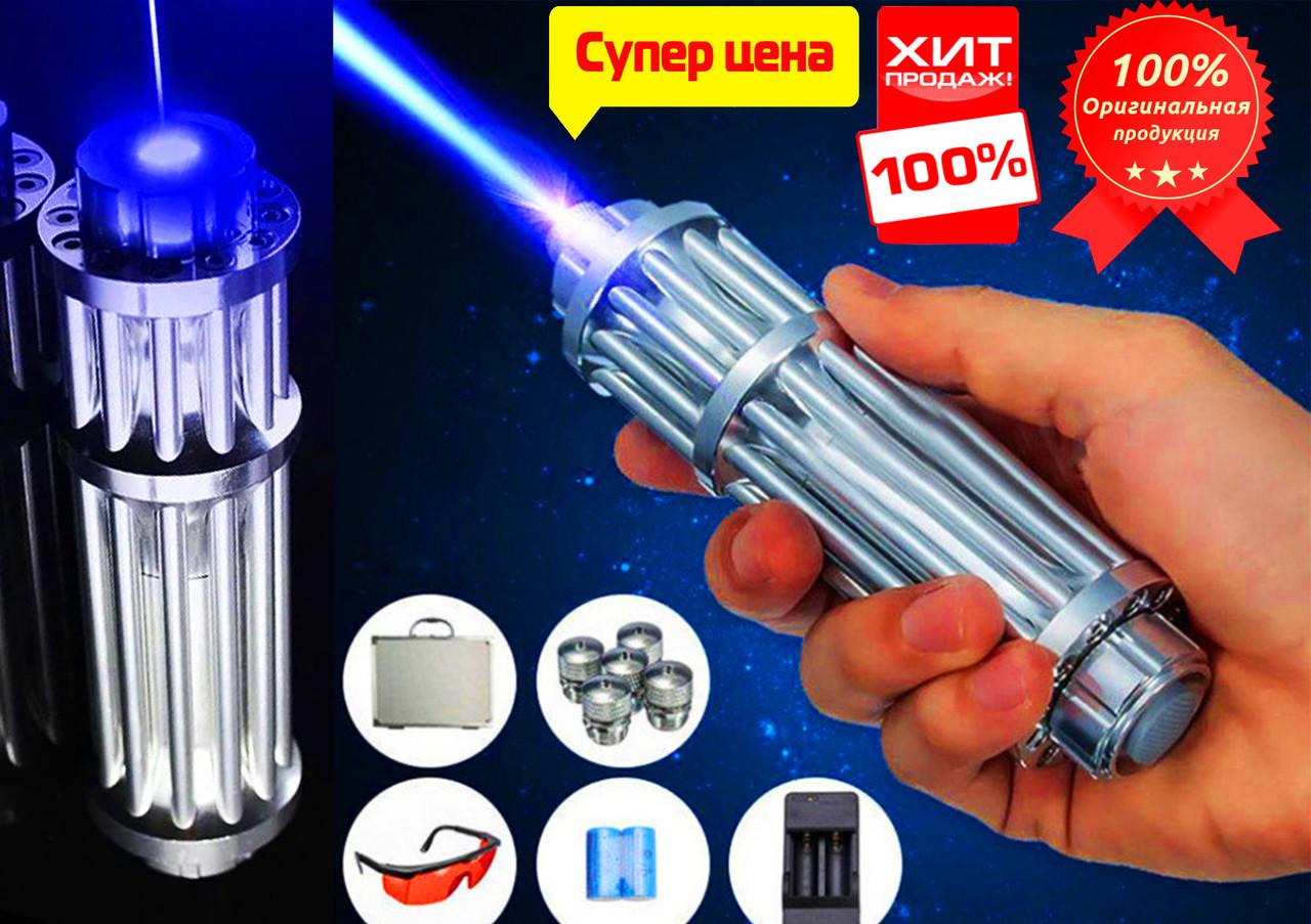 Найпотужніший Пропалюючий лазер LASER B017 Синій. Пропалює картон, пластик, запалює сірники, оригінал!