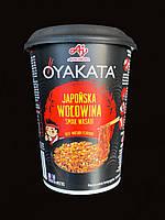 Суп швидкого приготування Японський рамен OYAKATA (японська яловичина) 93 грам