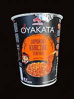 Суп швидкого приготування Японський рамен OYAKATA (японська курка теріякі) 93 грам