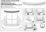 Пластикова захисна накладка заднього бампера для SsangYong Rexton I,II 2001-2013, фото 8