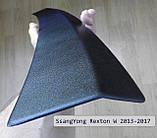 Пластиковая защитная накладка заднего бампера для SsangYong Rexton W 2013-2017, фото 5
