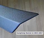 Пластиковая защитная накладка заднего бампера для SsangYong Rexton W 2013-2017, фото 6