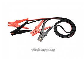Пусковые провода для аккумулятора YATO 600 А 2.5 м 2 шт