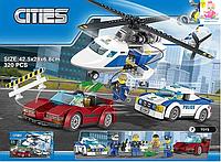 """Конструктор для мальчика Cities 65008 """"Стремительная погоня"""" на 320 деталей"""