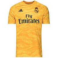 Детская футбольная форма Реал Мадрид резервная 2019-2020