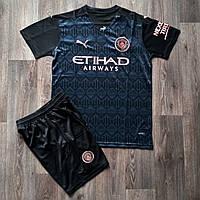Детская футбольная форма Манчестер Сити выездная сезон 2020-2021