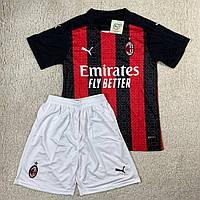 Детская футбольная форма Милан домашняя сезон 2020-2021