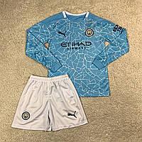 Детская футбольная форма с длинным рукавом Манчестер Сити домашняя сезон 2020-2021