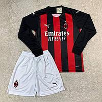 Детская футбольная форма с длинным рукавом Милан домашняя 2020-2021