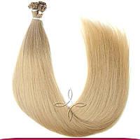 Натуральные славянские волосы на капсулах 55-60 см 100 грамм, Омбре №08-16
