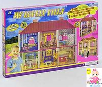 Домик для кукол Барби на 6 комнат( 6983) с мебелью