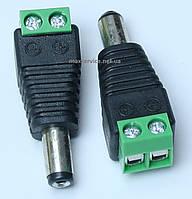 Конектор для підключення живлення 5.5/2.5мм GV-DC male (3587)