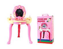 Столик для макіяжу Туалетный столик Орион трюмо